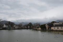Pueblo de montaña chino místico Imagenes de archivo