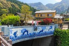 Pueblo de Okawachiyama del horno secreto Fotografía de archivo libre de regalías