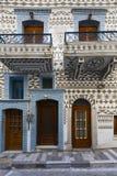 Pueblo de Pyrgi, Quíos Fotografía de archivo