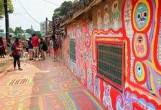 Pueblo del arco iris en Taichung Fotografía de archivo libre de regalías