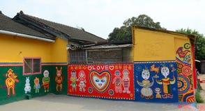 Pueblo del arco iris en Taichung Fotos de archivo libres de regalías