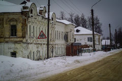 Pueblo ruso en la región de Kaluga Fotografía de archivo