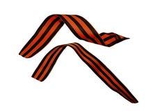 9 pueden la cinta - St George Ribbon Aislado en blanco Foto de archivo