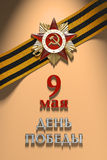 9 pueden - Victory Day, la orden con la cinta de un George Fotos de archivo