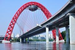 Puente. fotografía de archivo