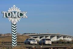 Puente de Siverskiy Foto de archivo libre de regalías