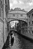 Puente de suspiros Imágenes de archivo libres de regalías