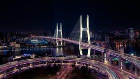 Puente de TheNanpu de la ciudad foto de archivo libre de regalías