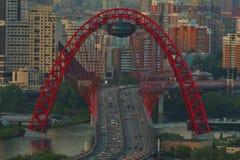 Puente de Zhivopisny en Moscú imagen de archivo libre de regalías