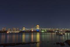 Puente del arco iris Imagenes de archivo