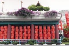 Puente del jardín de Chinatown Imágenes de archivo libres de regalías