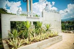 Puente del monumento de la guerra 2 del wolrd de Tha Pai Foto de archivo