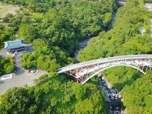 Puente en el jardín botánico de Yeomiji Fotos de archivo libres de regalías