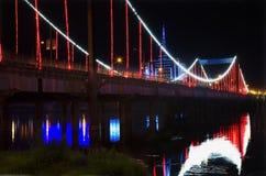 Puente Fushun Liaoning China de Jiangqun de las luces rojas foto de archivo libre de regalías