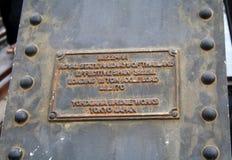 Puente sobre el río Kwai Imagenes de archivo