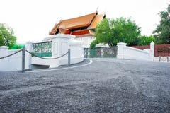 Puente y templo Imágenes de archivo libres de regalías