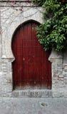 Puerta árabe Fotos de archivo