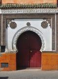 Puerta árabe en Marrakesh Fotos de archivo libres de regalías