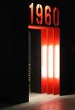 Puerta a 1960 Ilustración del Vector