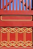 Puerta Imagen de archivo