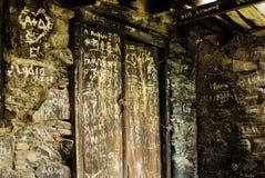 Puerta abandonada Imagen de archivo libre de regalías