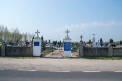 Puerta al cementerio de la guerra Imágenes de archivo libres de regalías