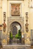 Puerta al La Giralda Imagen de archivo libre de regalías