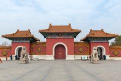 Puerta al parque de Beiling Imágenes de archivo libres de regalías