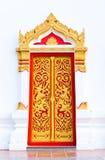 Puerta anhelada de pintura con el marco de la pintura Imagenes de archivo
