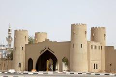 Puerta antigua de la ciudad en Al Ain Foto de archivo libre de regalías