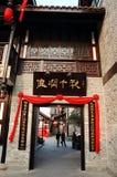 Puerta china fotos de archivo