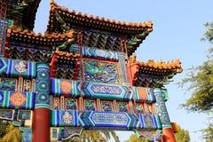 Puerta china antigua tradicional en el templo de Yonghe Fotos de archivo libres de regalías
