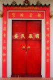 Puerta china de la capilla Imagenes de archivo