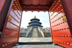 Puerta a China: templo del cielo en China Fotografía de archivo libre de regalías
