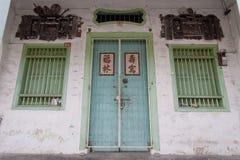 Puerta china vieja imagen de archivo libre de regalías