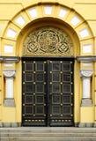 Puerta clásica Imágenes de archivo libres de regalías