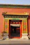 Puerta colorida en la ciudad Prohibida Foto de archivo