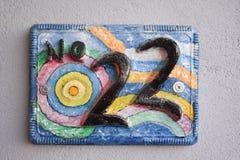 Puerta colorida número 22 imagen de archivo libre de regalías