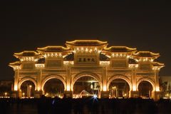 Puerta conmemorativa de la entrada de Chiang Kai-shek Imagen de archivo libre de regalías
