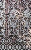 Puerta de acero vieja Fotos de archivo libres de regalías