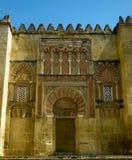 Puerta de Al Hakam II, Mezquita, Cordoba. Stock Image
