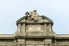 Puerta de Alcalá, Madrid, Spain Stock Photo