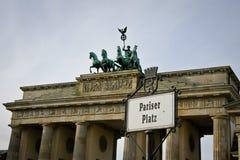 Puerta de Berlín Brandenburgo Fotografía de archivo