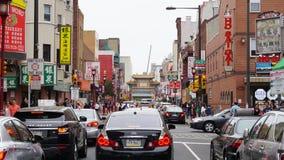Puerta de Chinatown en Philadelphia Imagenes de archivo