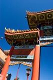 Puerta de Chineese imagen de archivo