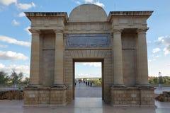 Puerta de Cordova Fotografía de archivo