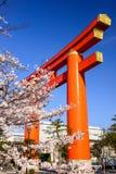 Puerta de Heian Torii Imagenes de archivo