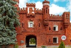 Puerta de Kholm en la fortaleza de Brest Imagen de archivo libre de regalías