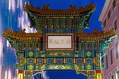 Puerta de la entrada de Chinatown Imagen de archivo libre de regalías