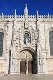 Puerta de la entrada del monasterio de Jeronimos Imagen de archivo libre de regalías